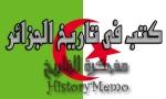 كتب فى تاريخالجزائر