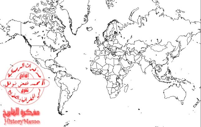خريطة دول العالم الصماء