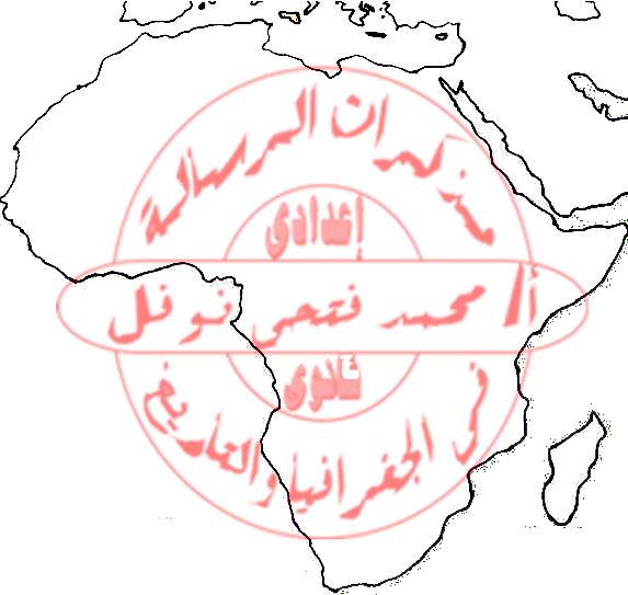 صماء إفريقيا copy