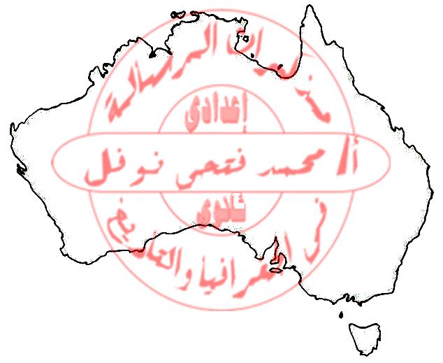 صماء استراليا copy