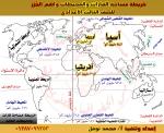 توزيع اليابس والماء على الخريطة لمستر محمدنوفل