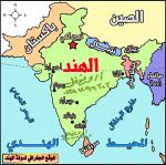 خريطة دولة الهند
