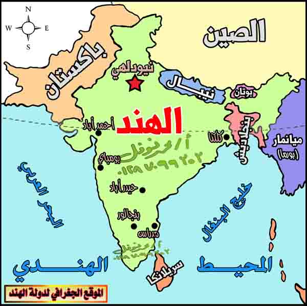 خريطة الهند سياسيا وجغرافيا